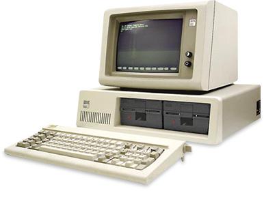 ¿Cuándo se inventó el primer ordenador?
