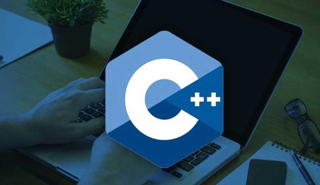 El compilador en C++