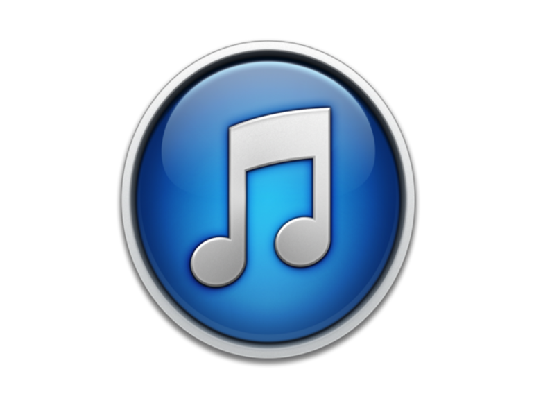 Cómo manejar una actualización fallida de una aplicación en iTunes