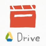 Cómo y por qué trasladar tus archivos multimedia a Google Drive